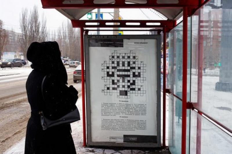 crossword_na_ostanovke_0.jpg